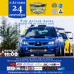 3 этап кубка РК по автослалому Time Attack Astra 2017